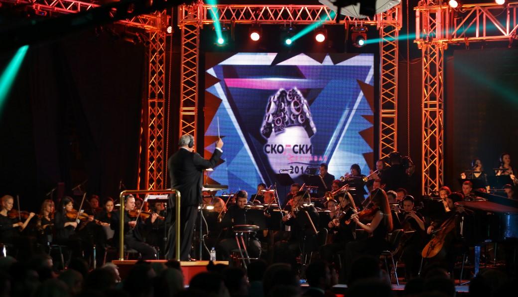 МРТ: Откажан Скопскиот фестивал и Детскиот евросонг поради одлуката на ЗАМП