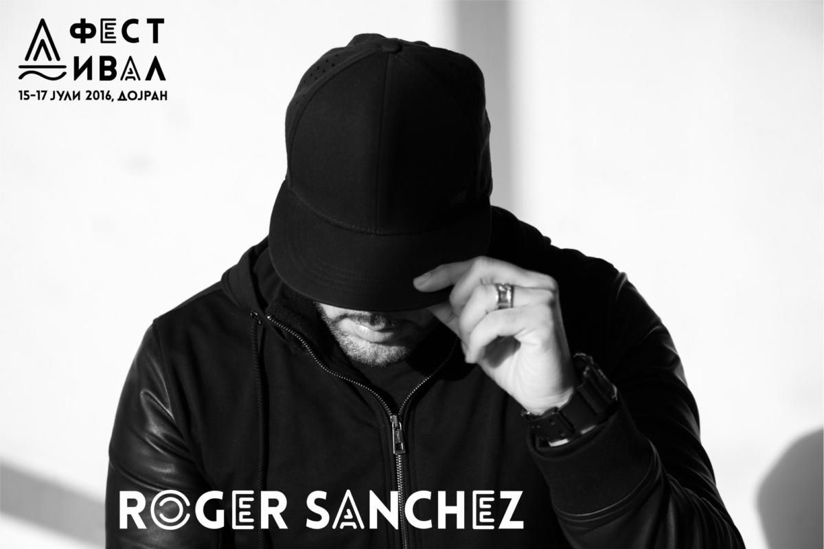 Светската ѕвезда Роџер Санчез доаѓа на Д ФЕСТИВАЛ во Дојран