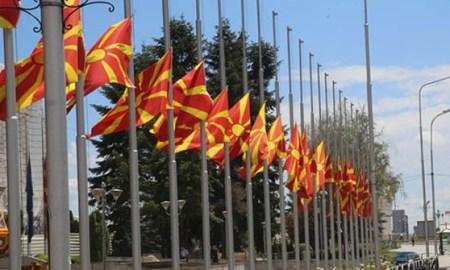 makedonsko-zname-na-pola-kopje[1]