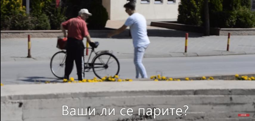 СОЦИЈАЛЕН ЕКСПЕРИМЕНТ: Погледнете колку се чесни скопјани (ВИДЕО)