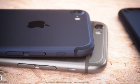 well-have-to-wait-until-this-fall-to-see-if-the-iphone-7-comes-in-blue[1]