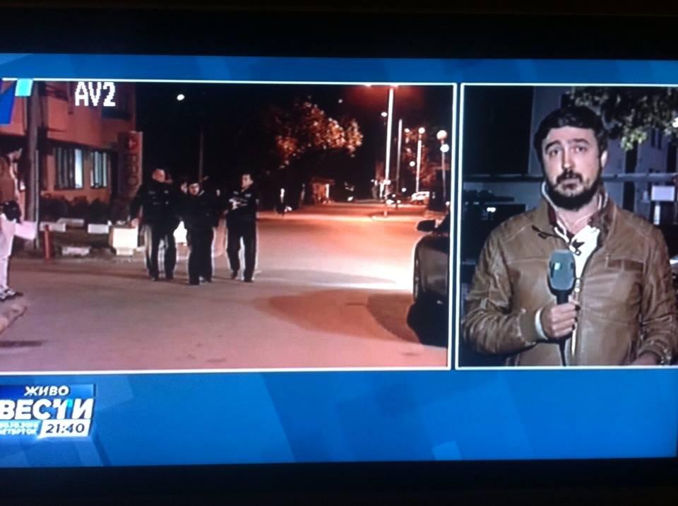Физички нападнат новинар на телевизија Телма