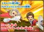 『戦え!ドラゴンクエスト スキャンバトラーズ』超5弾 好評稼働中!PORT24幸田店
