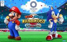 マリオ&ソニックAT 東京2020™オリンピックアーケードゲーム