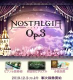NOSTALGIA Op.3