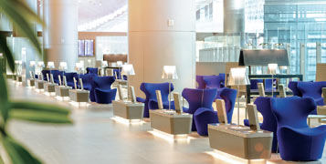 Le salon Qatar à Doha