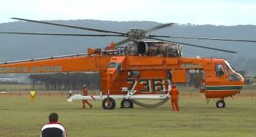 "O ""Incrível Hulk"" Sikorsky-Erickson Air Crane S-64E"