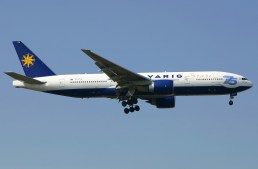 VÍDEO – Construção do Boeing 777-200 PP-VRA