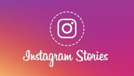 Cómo usar Instagram Stories en estrategias de marketing
