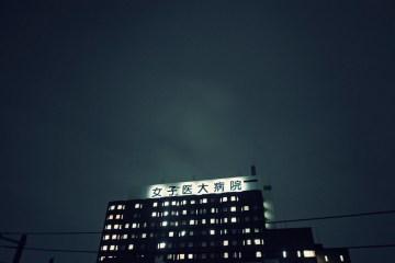 Dark_Isolation_Tokyo_Salvi_Danes_030