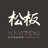 kanpeki