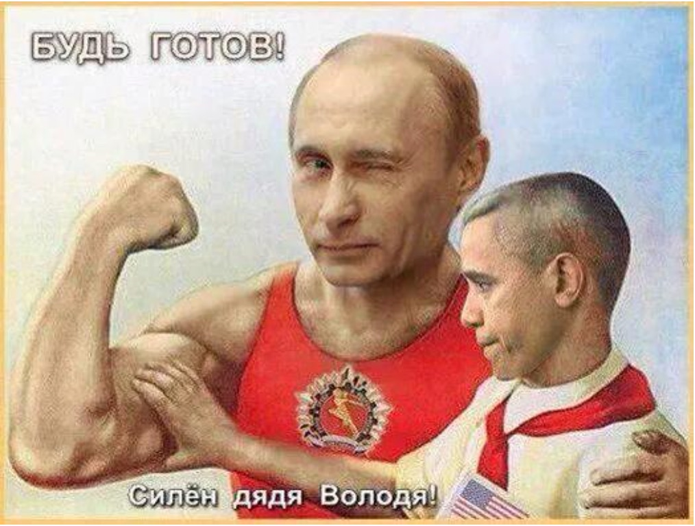 Putin Does What Obama Couldn't