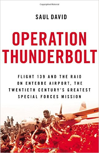 OperationThunderbolt