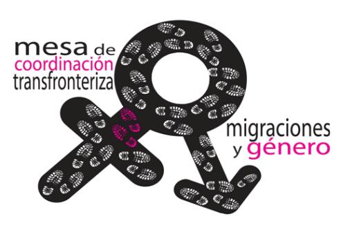 Conferencia de prensa sobre la promoción de los Derechos de las y los Migrantes en la frontera Huehuetenango-Chiapas.