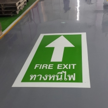 Epoxy Floor Selt