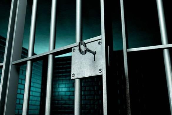 61500975128_Penjara