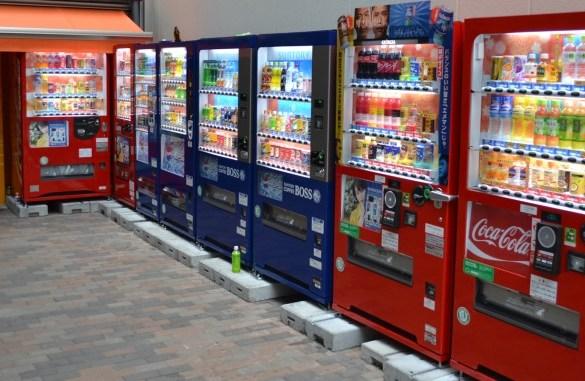 Vendingmachine-678x381