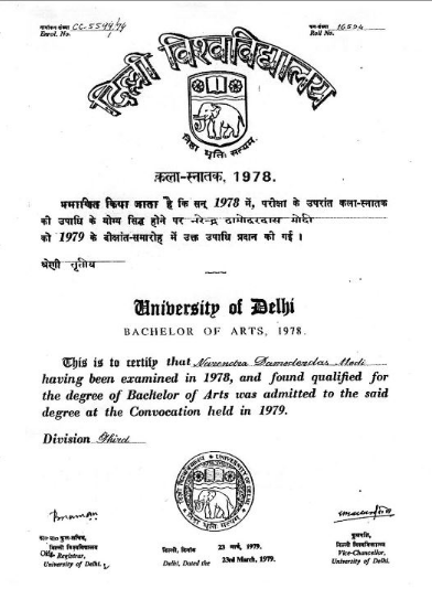 Prime Minister Modi Delhi University Bachelor Degree 1978