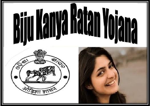 Biju Kanya Ratan Yojana In Odisha
