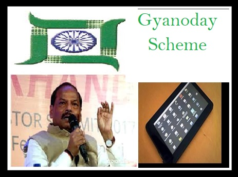 gyanodaya-scheme-free-tablet-teachers-apply-specification-jharkhand