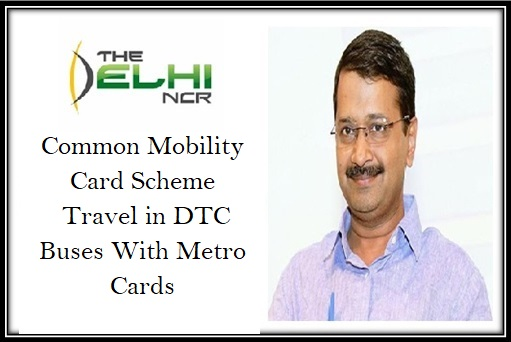 Common Mobility Card Scheme – Travel in DTC Buses With Metro Cards in Delhi