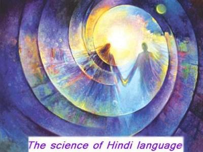 spirituality-copy