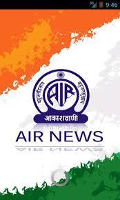 al  india radio