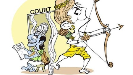 case against lord ram (1)