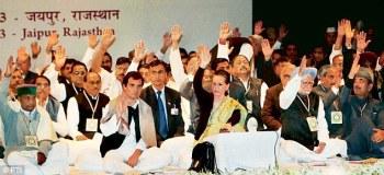 congress turn