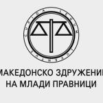 akademik1