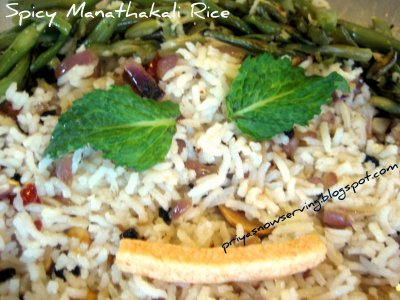 Spicy Manathakali Rice