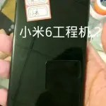 Leaked-images-of-the-Xiaomi-Mi-5c (1)