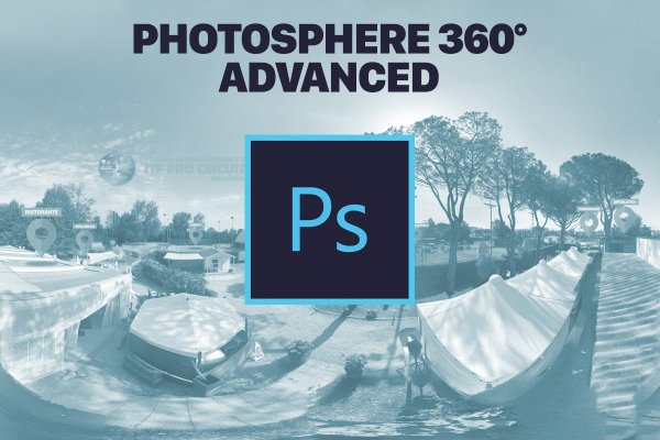 photosphere-advanced