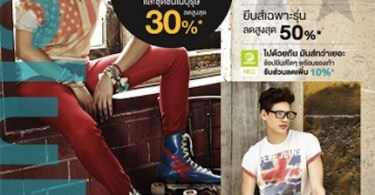 promotion-robinson-i-go-jeans-new-collection-sale-up-to-30-apr-2013