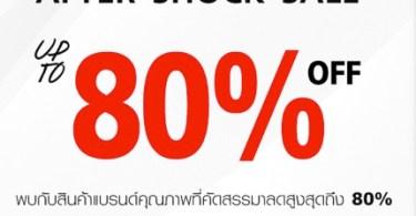 Promotion-iTruemart-After-Shock-Sale-up-to-80-off.jpg