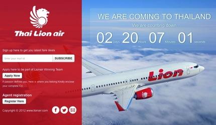 เตรียมตัวจอง...โปรโมชั่นเปิดตัว Thai Lion Air