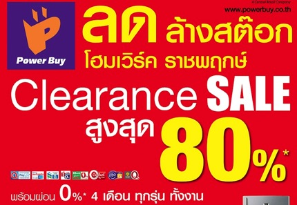 Promotion-Power-Buy-Clearance-SALE-up-to-80-off-@-Homeworks-Ratchapruk.jpg