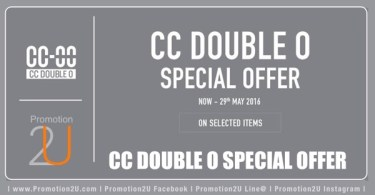 Promotion-CC-Double-O-Special-Offer-May.2016.jpg