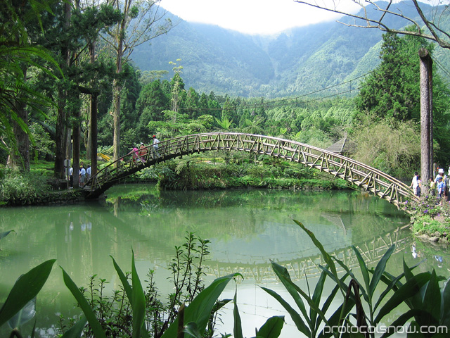 Taiwan forest national park