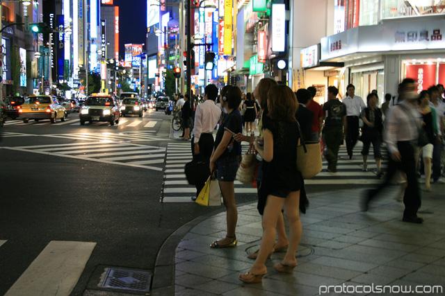 Shinjuku Tokyo Japan girls