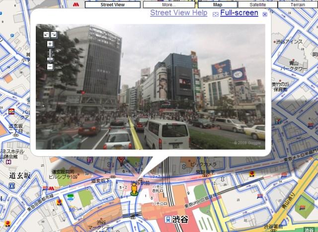 Google Street View Japan