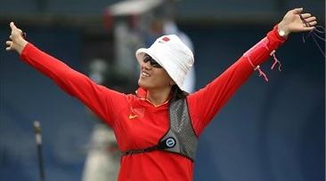 Zhang Juan Juan China archery Olympics