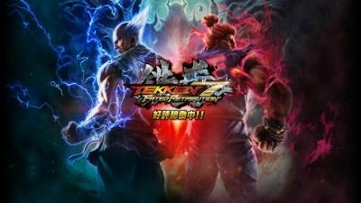 Tekken 7 heihachi & akuma | PS4Wallpapers.com