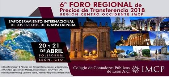 6° Foro regional en Precios de Transferencia
