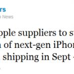 El iPhone 5 comenzaría a distribuirse en septiembre y el diseño sería igual al del iPhone 4