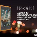 La primera tableta de Nokia con Android