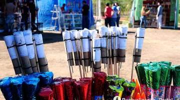 Pirotecnia, Cohetes, Polvora, venta de cohetes