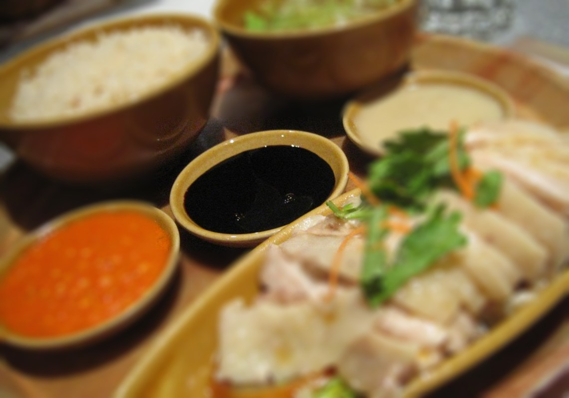 Hainanese Chicken Rice Dark Soya Sauce
