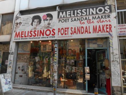 Quartier de Psiri - boutique de Stavros Melissinos (Athènes)