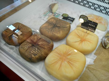 Fromagerie Coinga